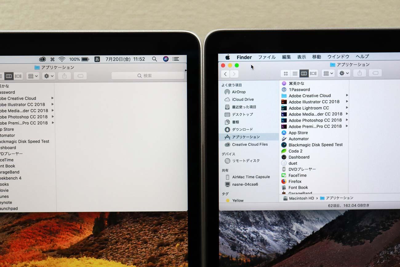 True Toneディスプレイ MacBook Pro