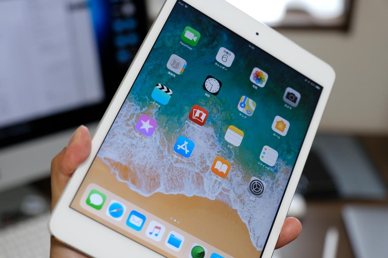 iPad mini 4のサイズ感