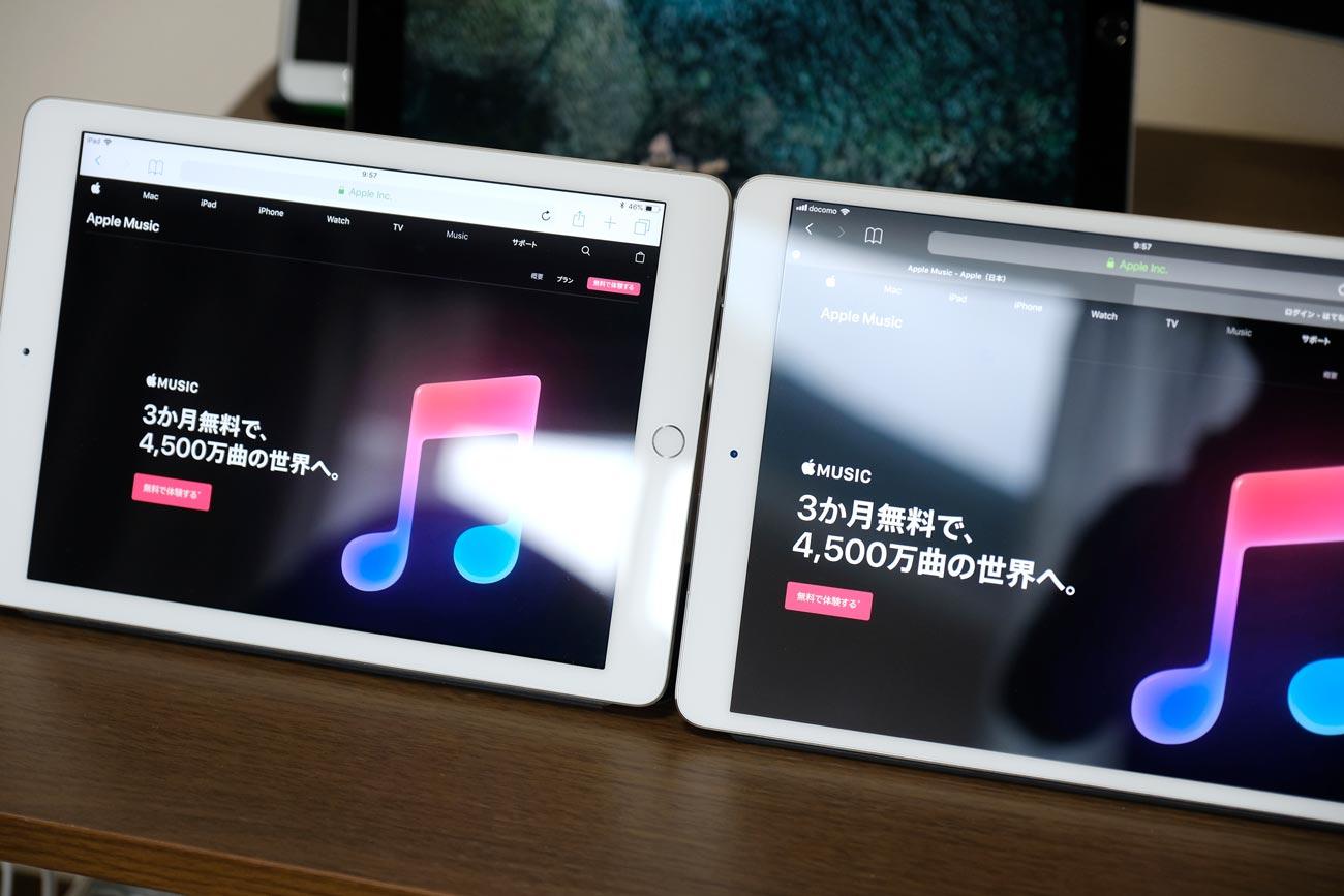 iPad ProとiPadの画面反射の違い