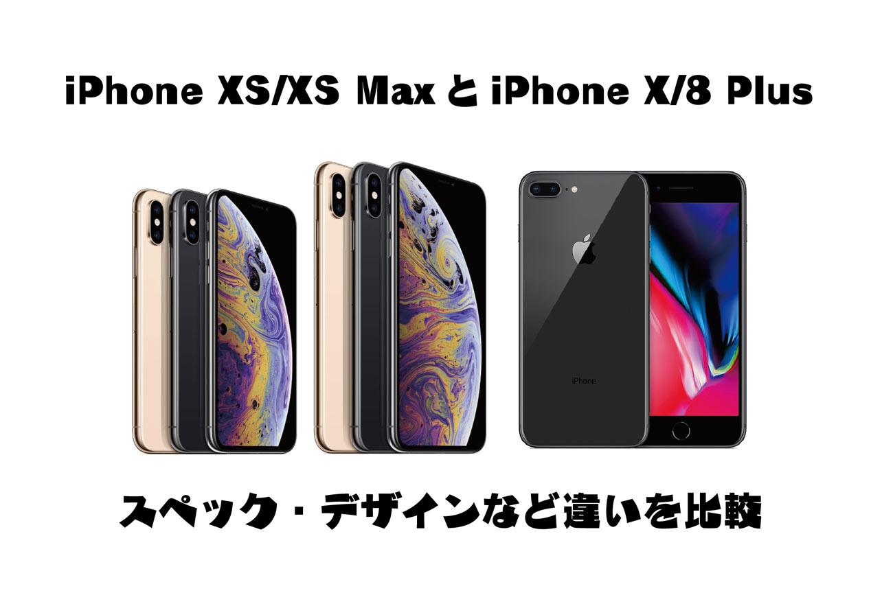 20180913054330j:plain