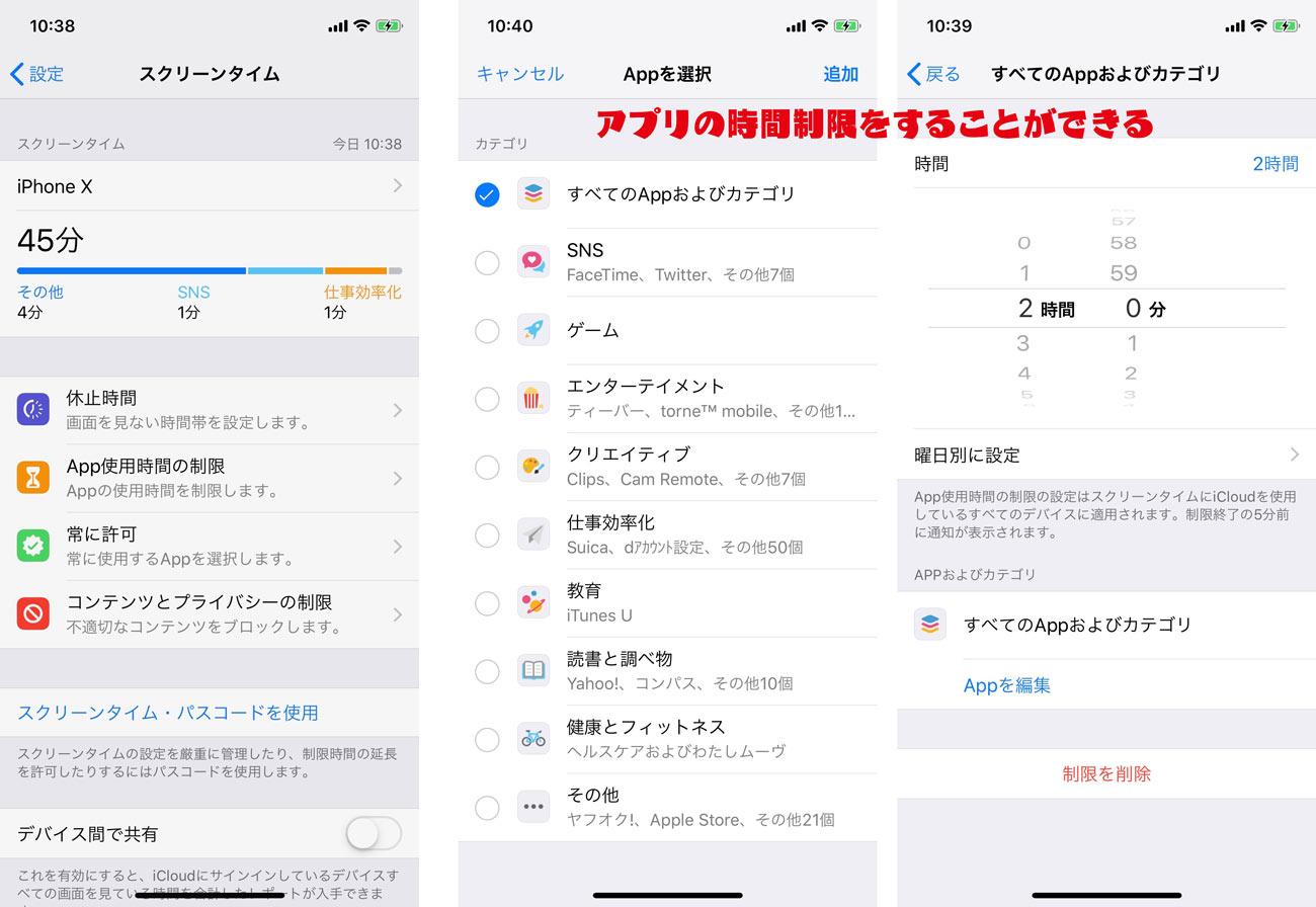 f:id:kazu-log:20180918104248j:plain