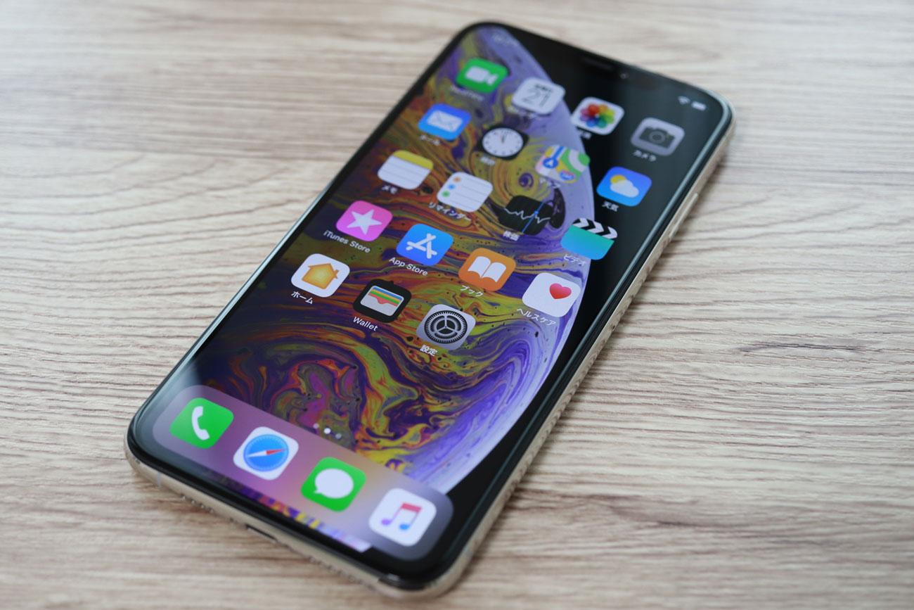 iPhone XS Max 正面デザイン