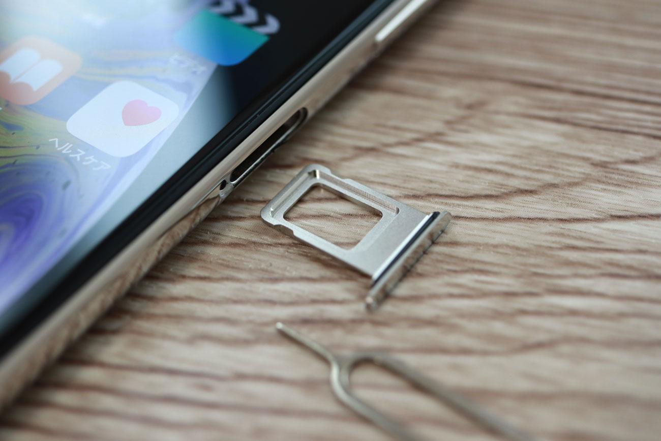 iPhone XS Max SIMカードスロット