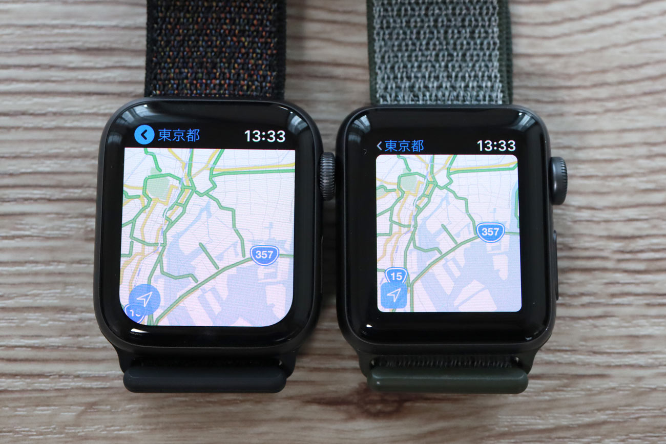 Series 4・Series 3 地図アプリ