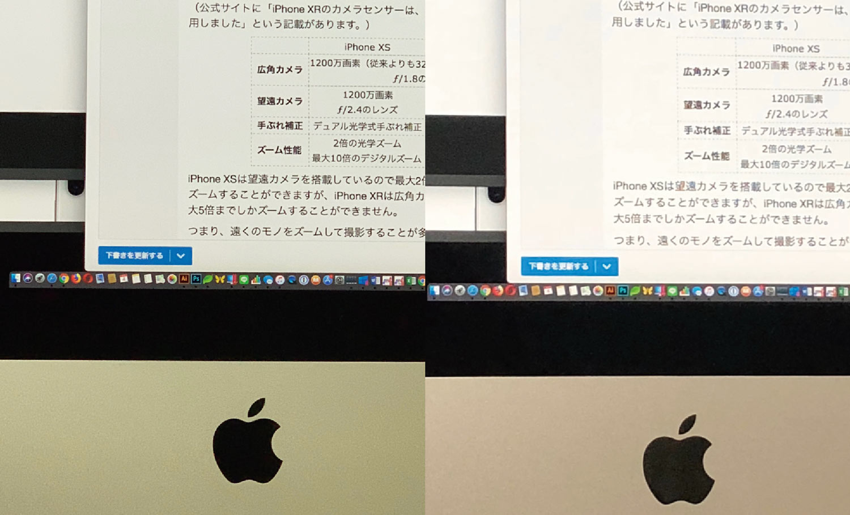 iPhone 望遠ズームの画質の違い