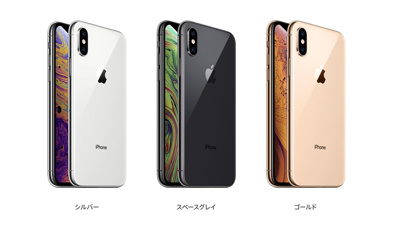 20181007121024j:plain