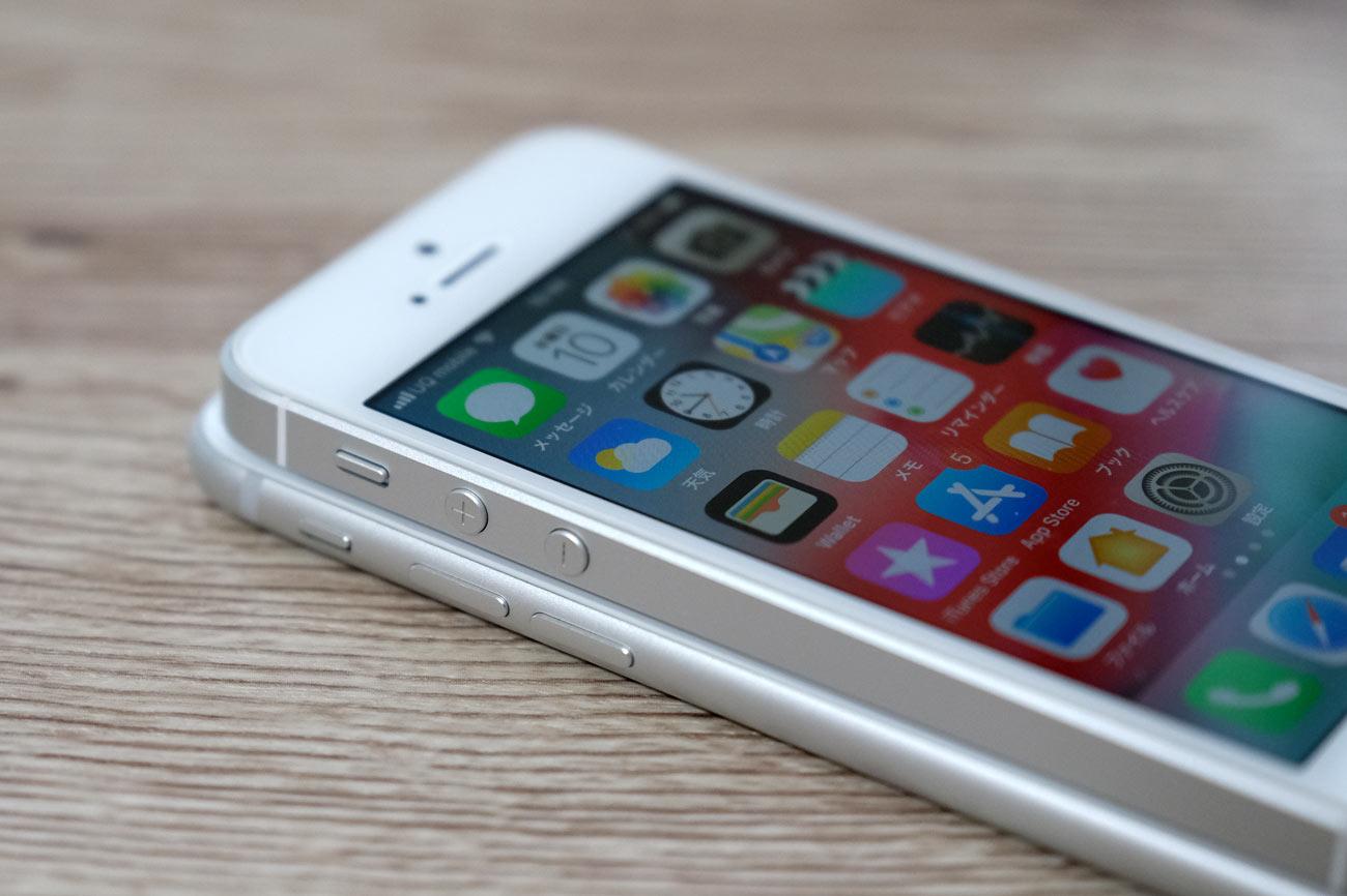 iPhone 8/7とiPhone SE 本体の厚みの違い