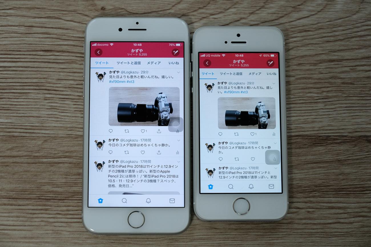 iPhone 8/7とiPhone SE Twitterの画面