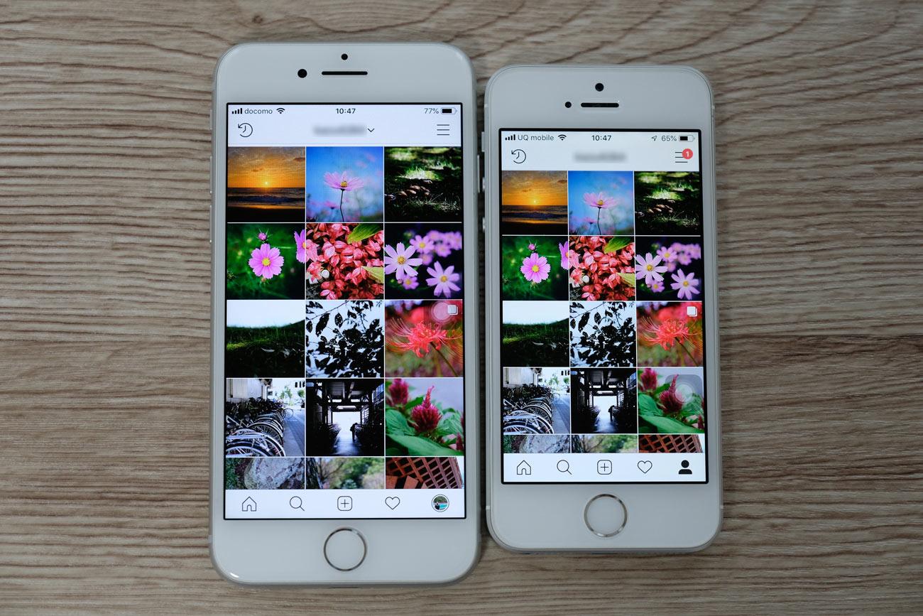 iPhone 8/7とiPhone SE インスタグラムの画面
