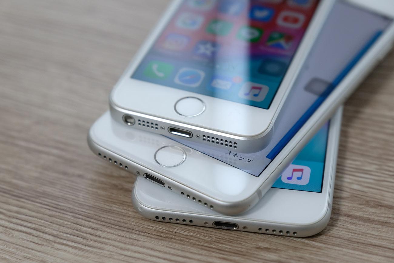 iPhone 8/7とiPhone SE ヘッドフォンジャック
