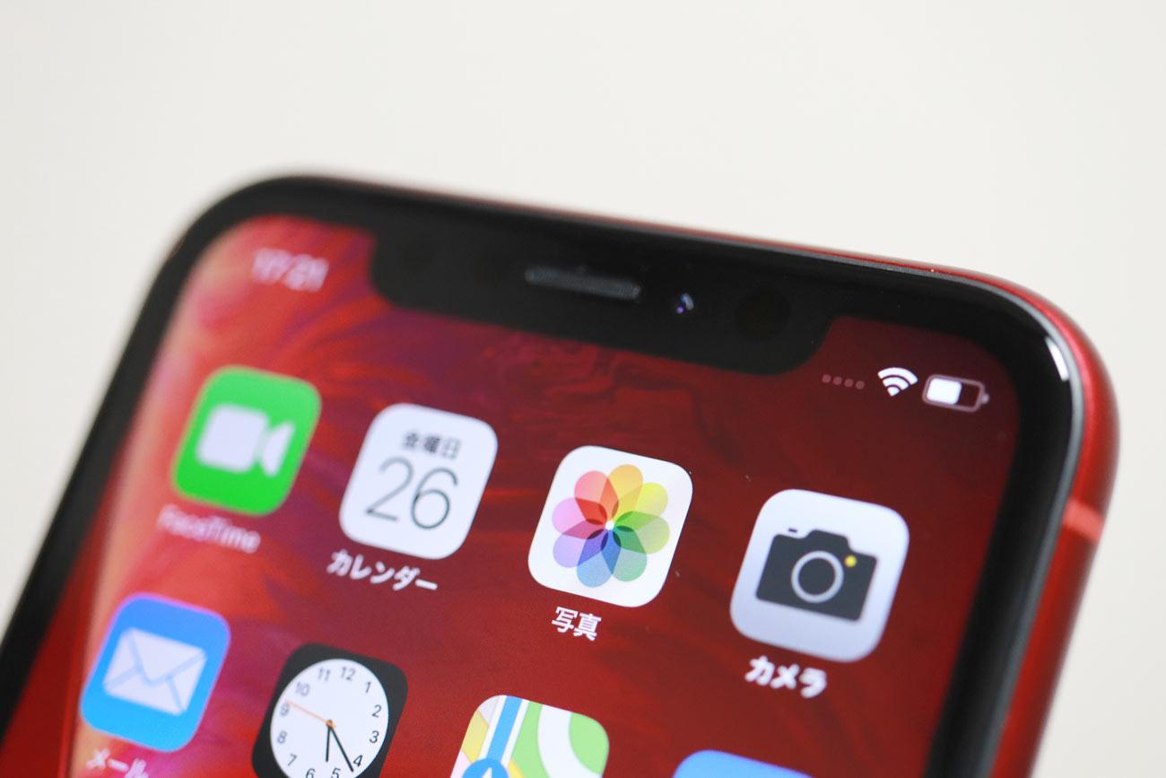 iPhone XR ノッチデザイン