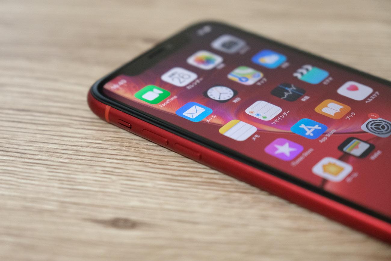 iPhone XR サイドフレーム