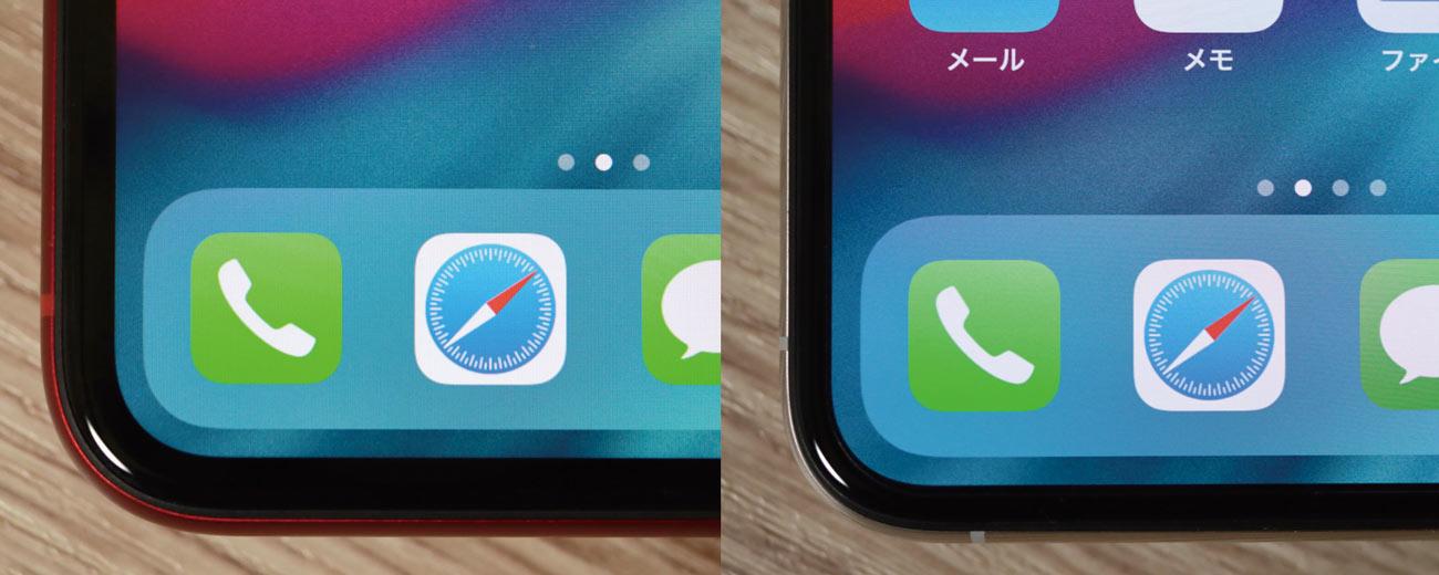 iPhone XRとiPhone XSのベゼル幅の違い