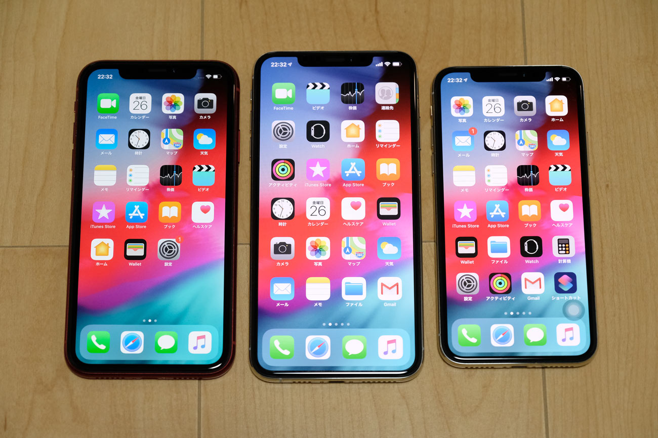 iPhone XR・iPhone XS Max・iPhone XS