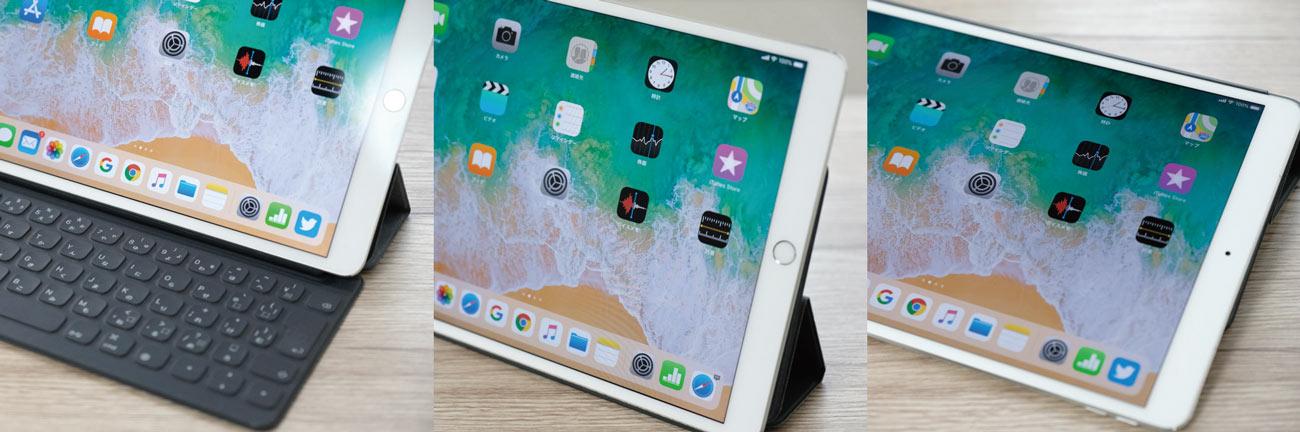 iPad Pro スマートキーボード 3つのモード
