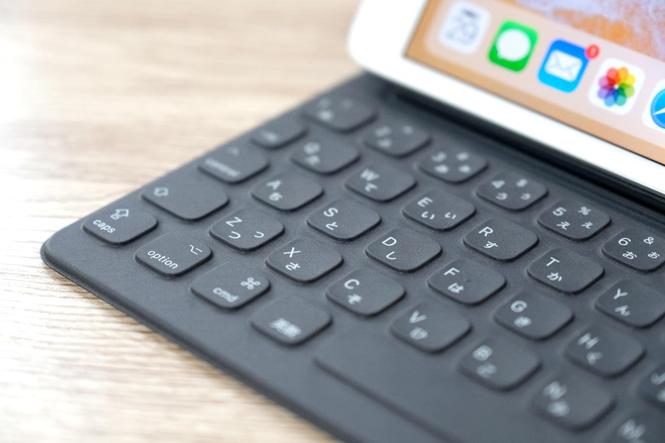 iPad Pro スマートキーボード ファブリック素材