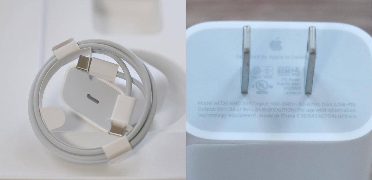 iPad Pro USB-C電源アダプタ