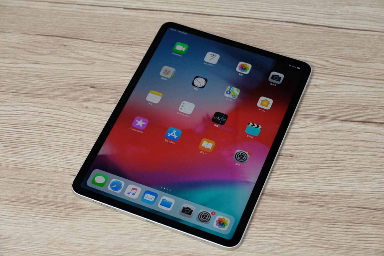 iPad Pro 11インチモデル