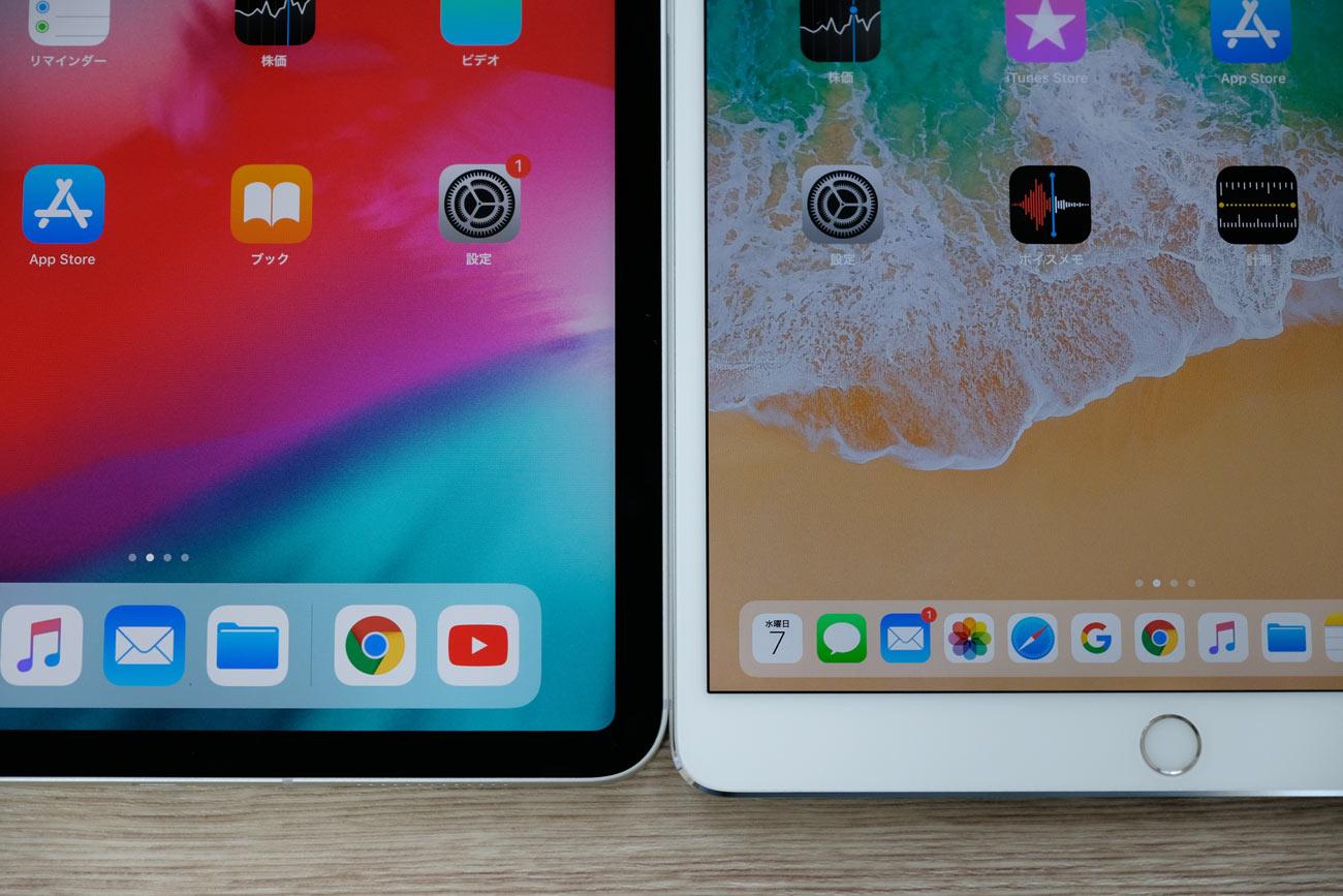iPad Pro 11 vs 10.5 ベゼルの幅