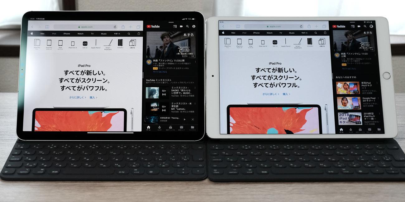 iPad Pro 11 と 10.5の画面サイズ