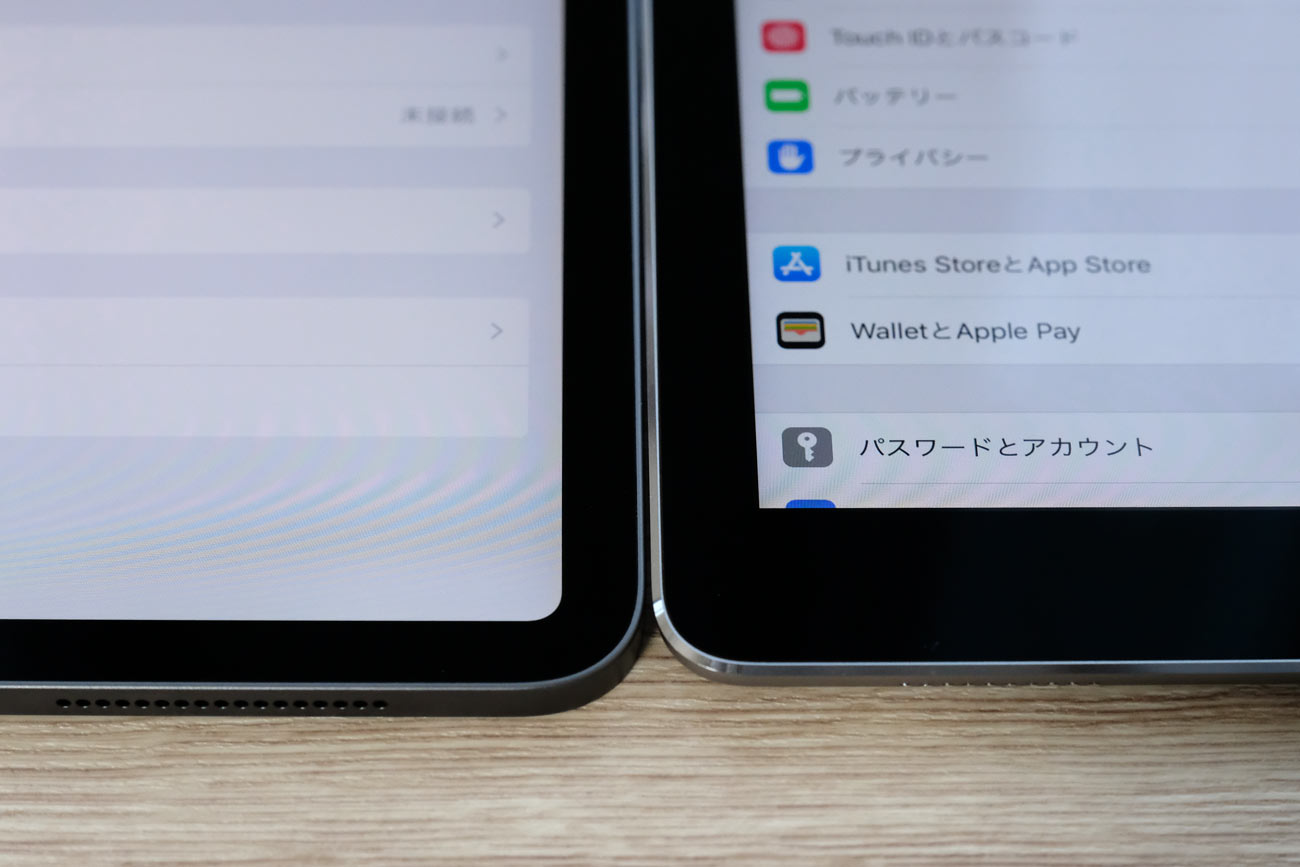 iPad Pro 12.9(第3世代)画面角丸処理