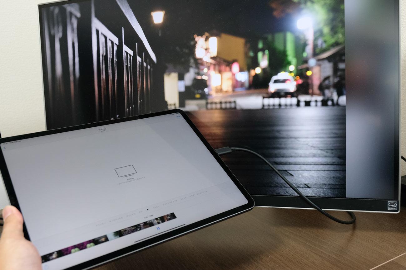 iPad Pro 12.9(第3世代)と4Kモニター