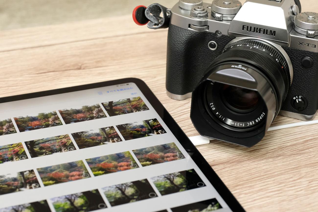 iPad Proにカメラから写真を転送する
