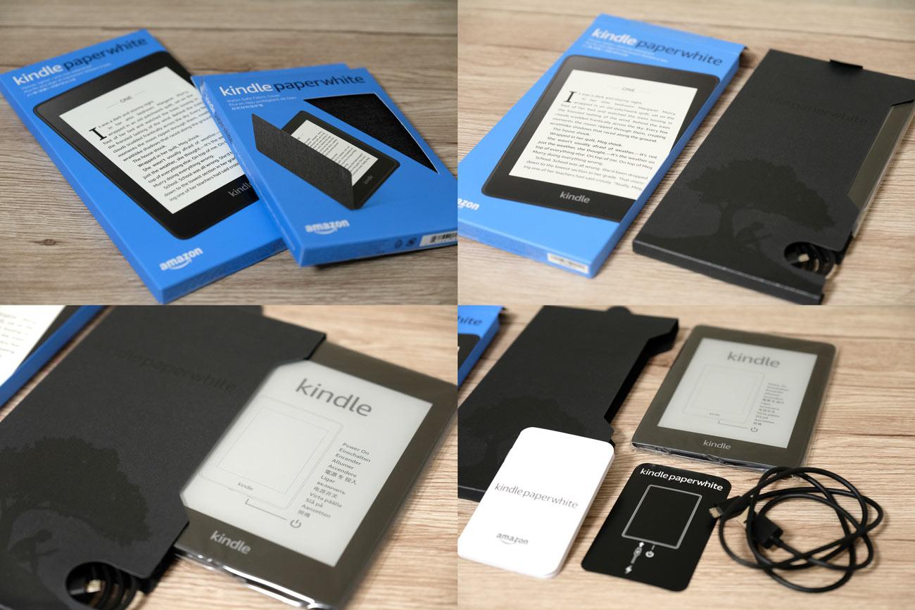 Kindle Paperwhite(第4世代)パッケージと付属品