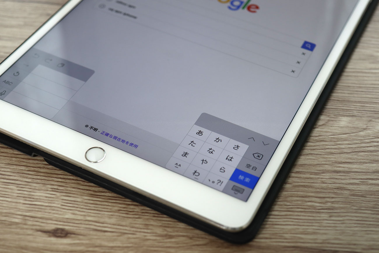 iPad Pro 10.5 フリック入力