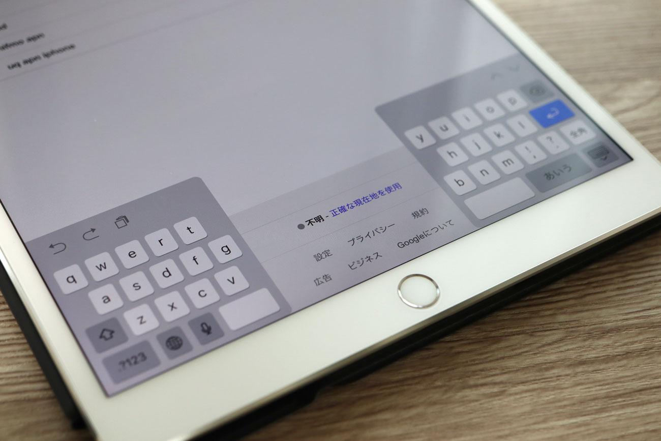 iPad Pro 10.5 分割キーボード