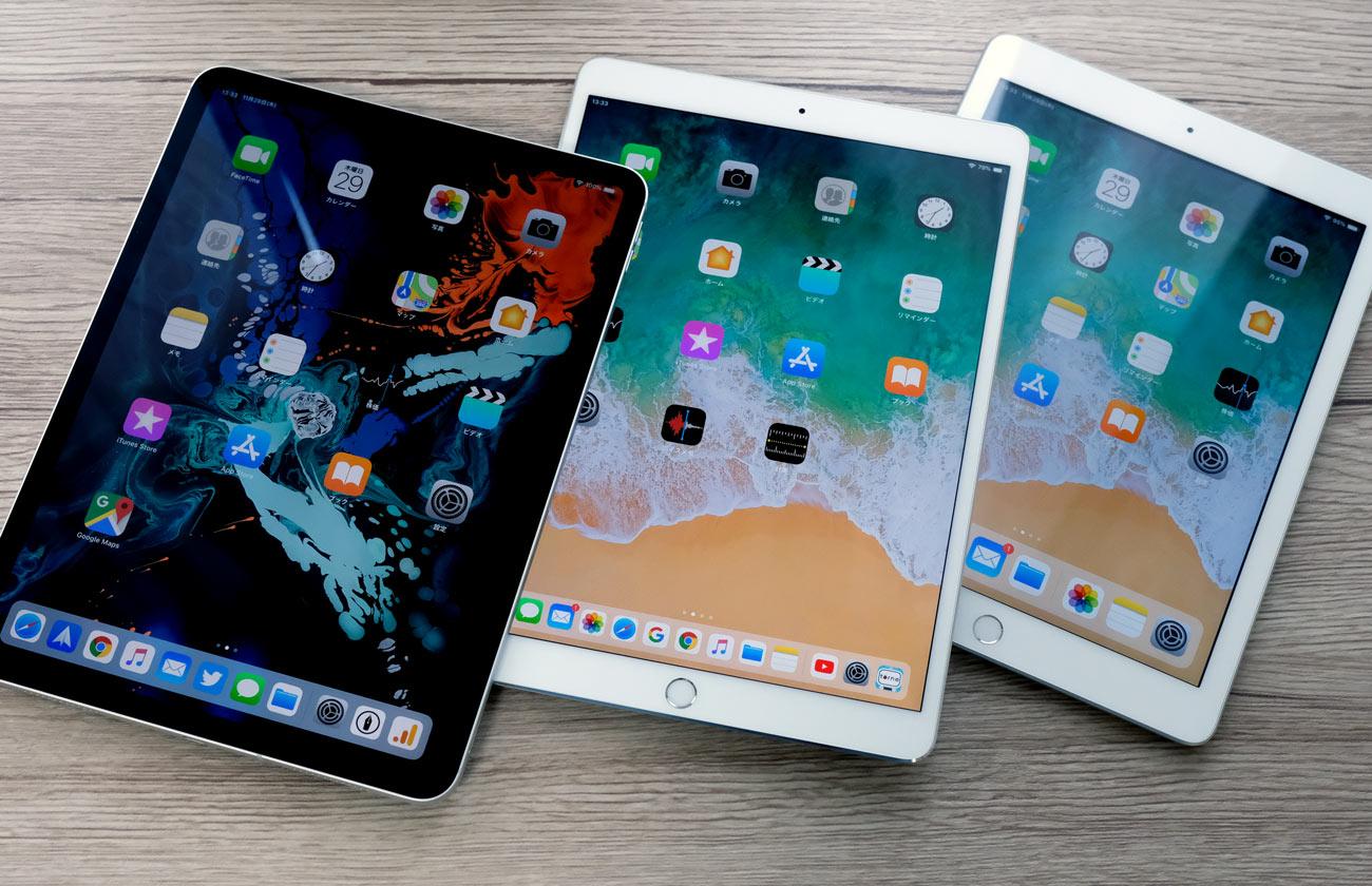iPad ProとiPad 外観の違い