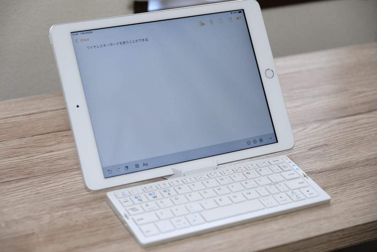 iPad(第6世代)ワイヤレスキーボード