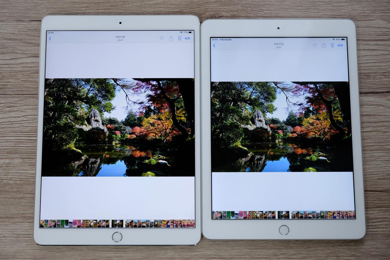 iPad Pro 10.5とiPad(第6世代)画面色の違い