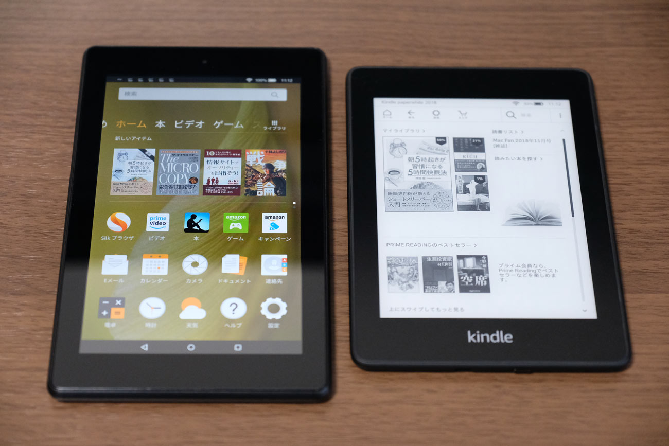 Fire 7とKindle