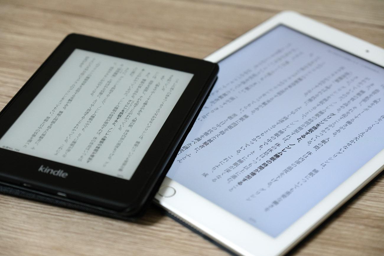 KindleとiPad(第6世代)ディスプレイの違い