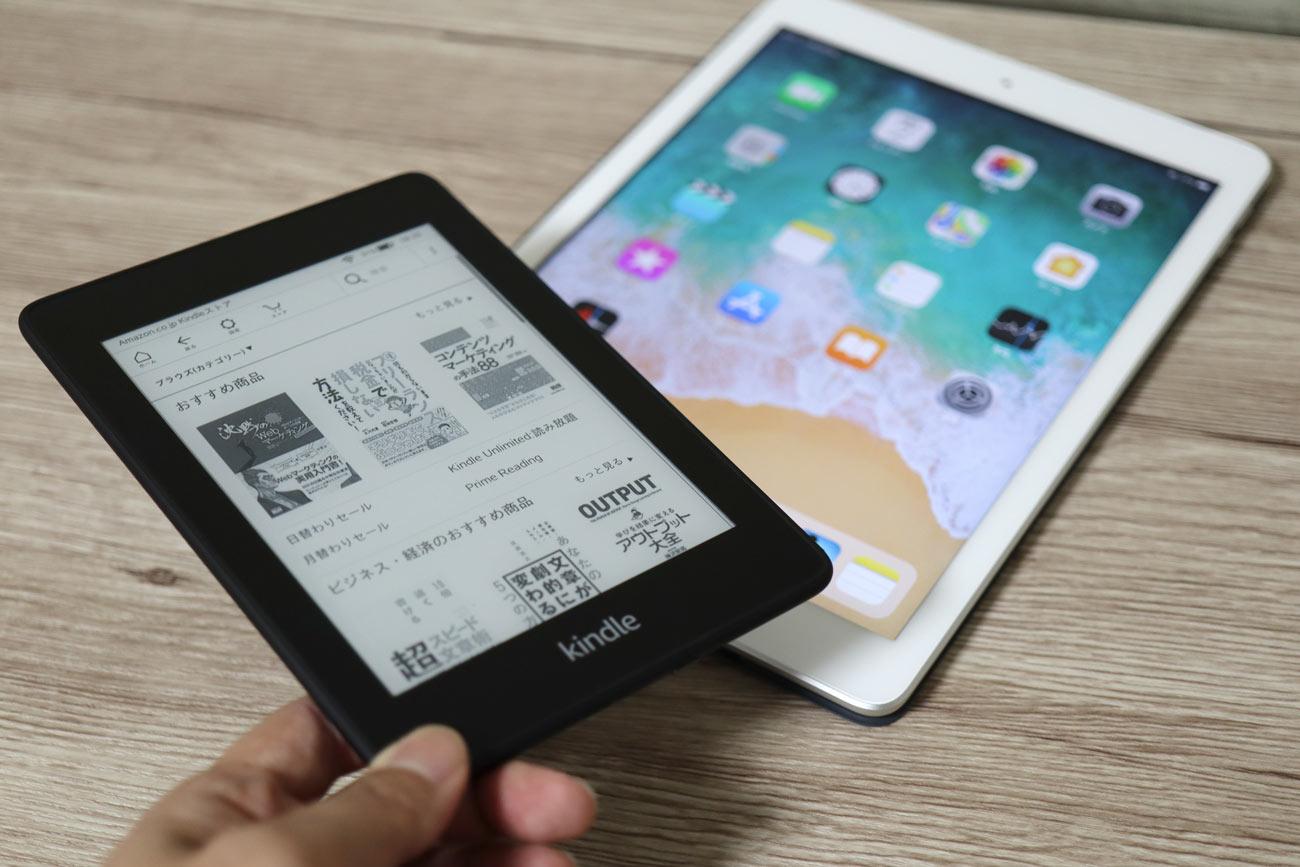 Kindle 本体がコンパクトで軽い