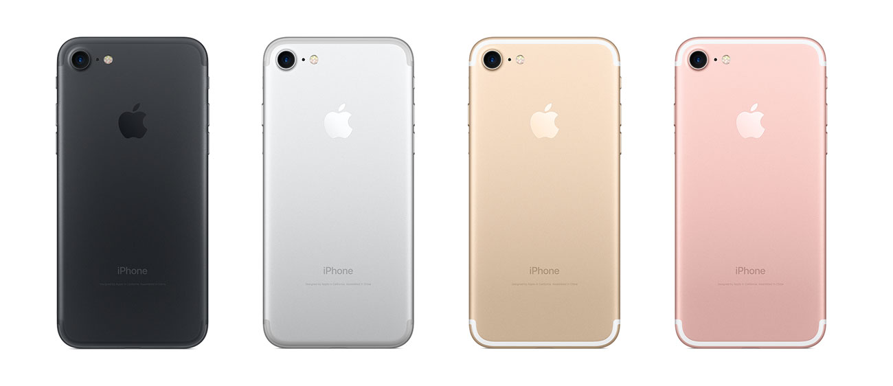iPhone 7 カラーラインナップ