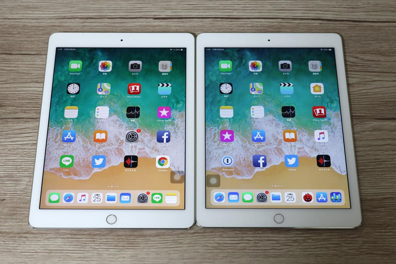 iPad Pro 9.7とiPad Air 2 画面の比較
