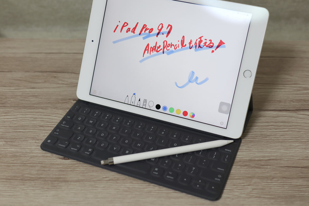 iPad Pro 9.7とApple Pencil