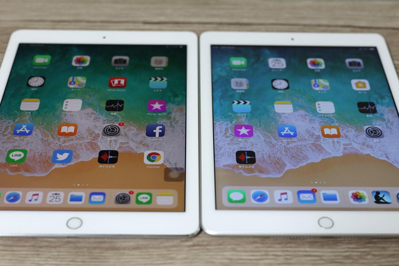 iPad Pro 9.7とiPad(第6世代)画面の色合いの違い