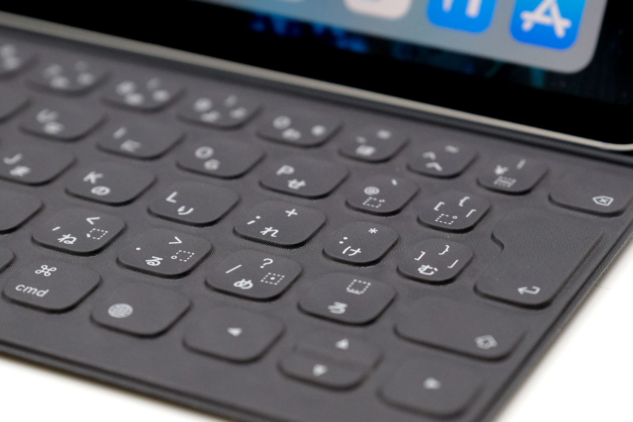Smart Keyboard Folio ファブリック素材