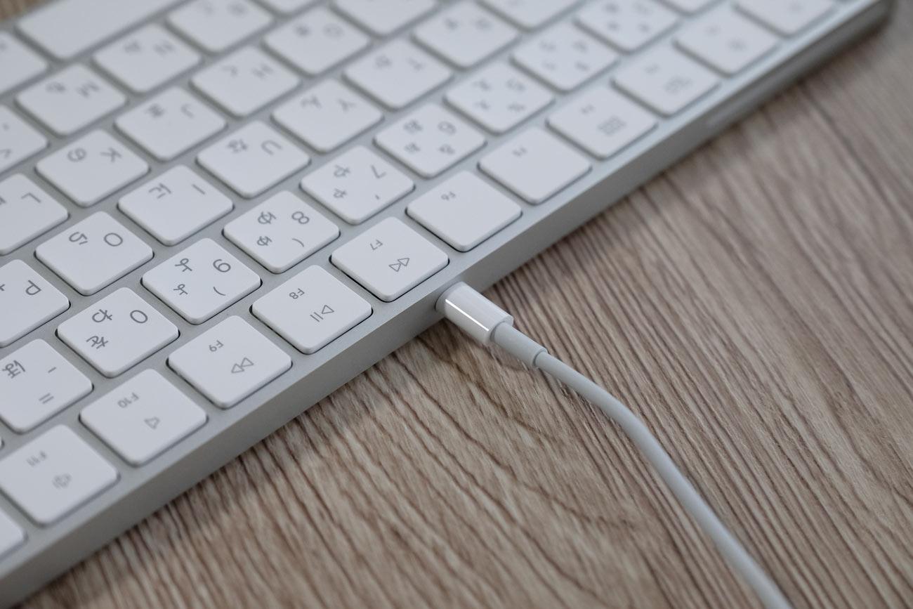 Magic Keyboard 充電方法