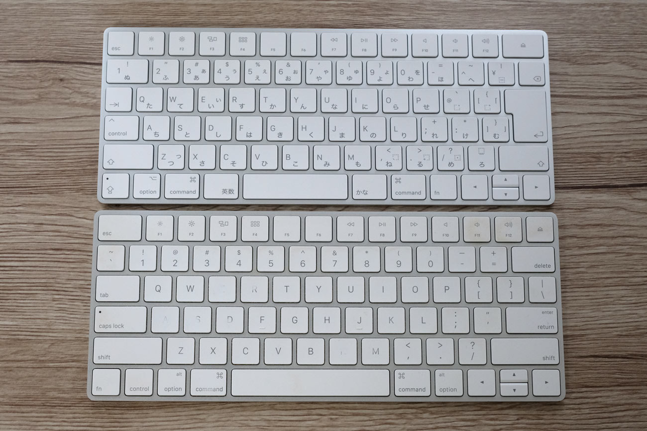 Magic Keyboard JIS配列とUS配列の違い