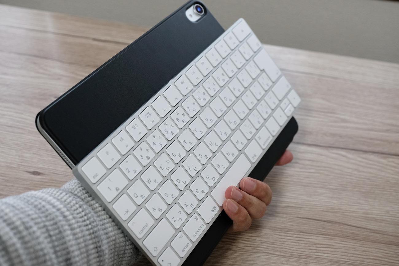 Magic KeyboardとiPad Pro