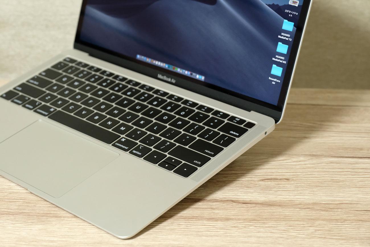 MacBook Air 傾斜をつける
