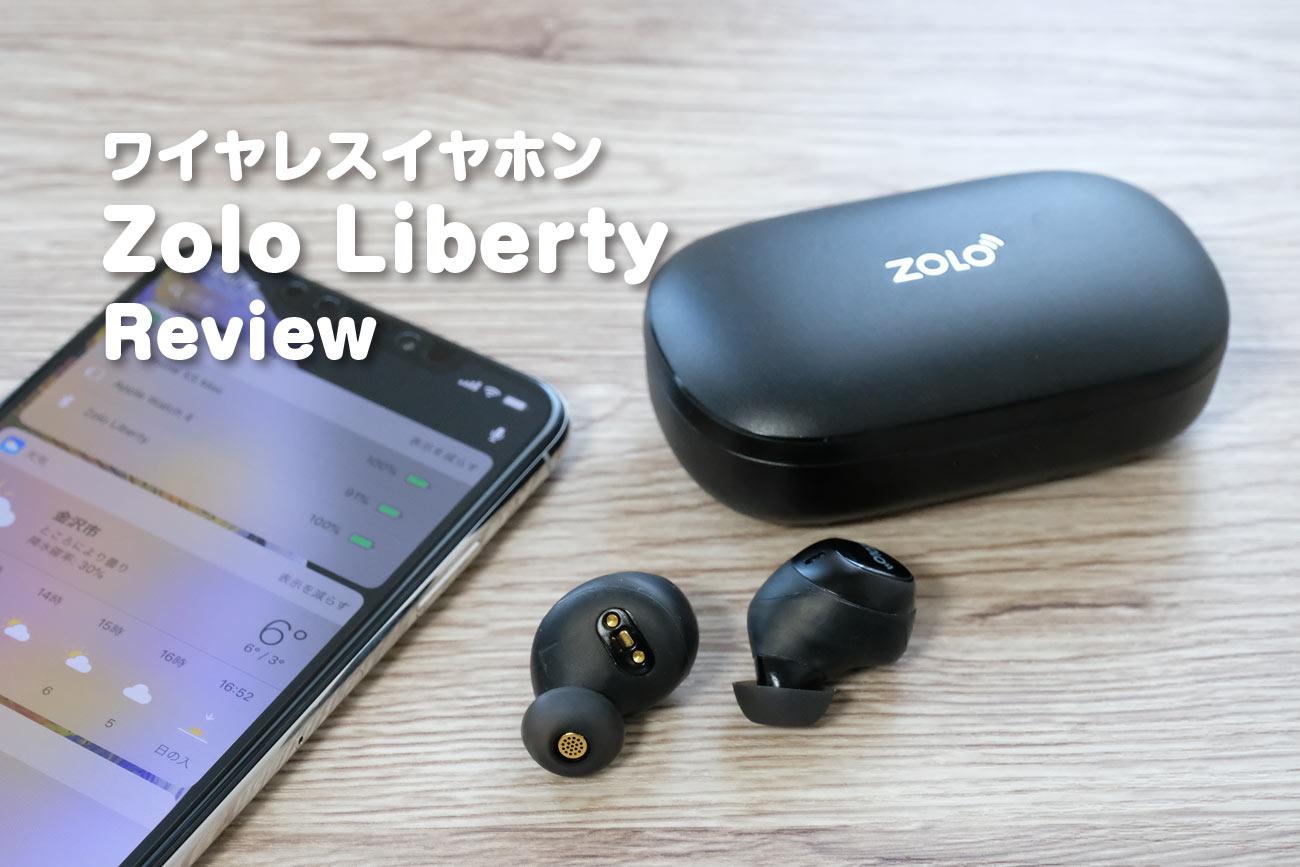 Zolo Liberty Review