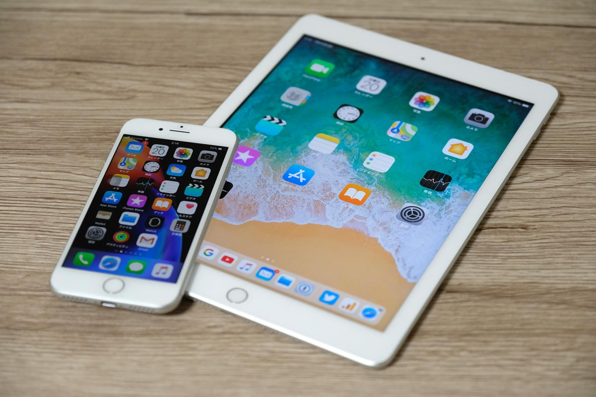 iPhone 8とiPad