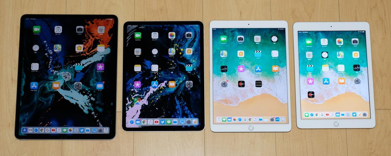 iPad ProとiPadのサイズを比較