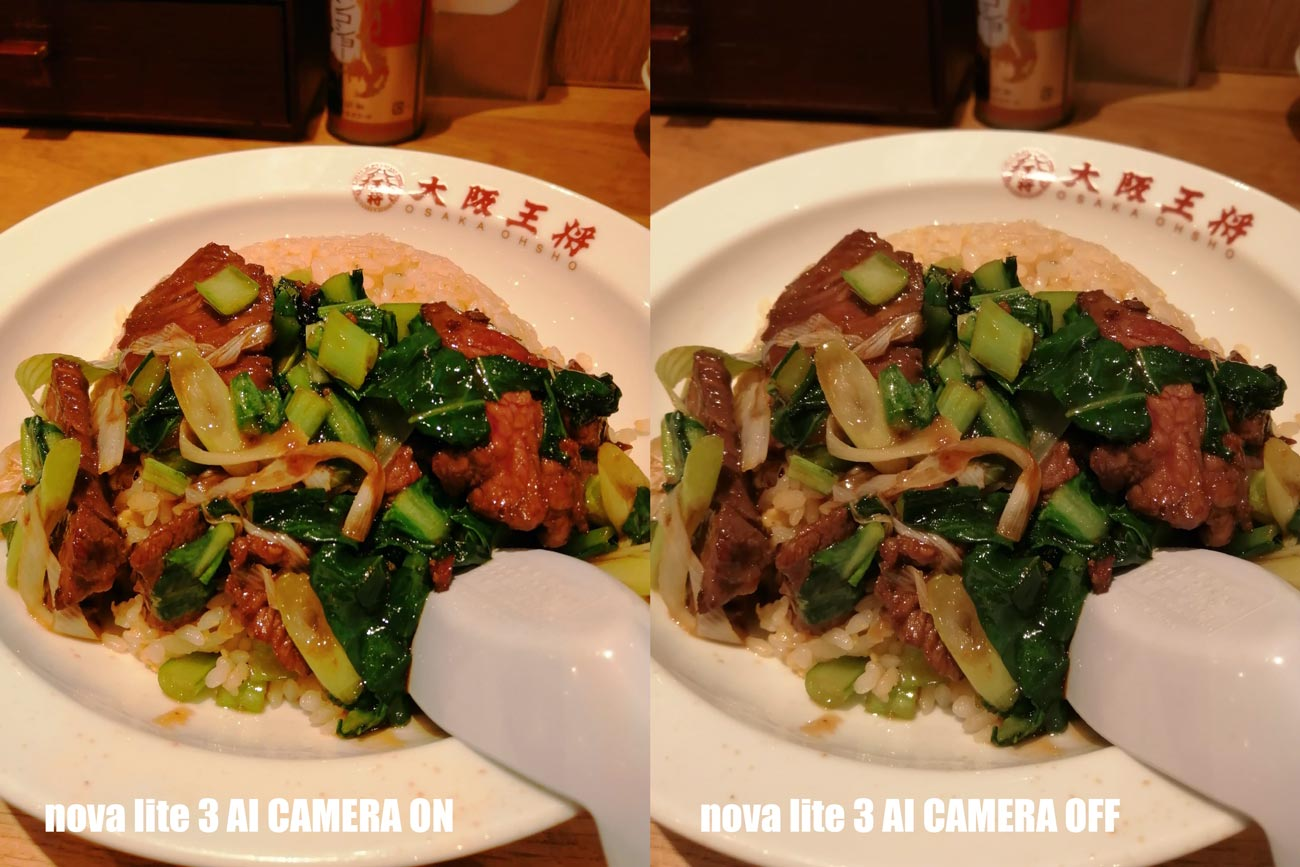 nova lite 3 Aiカメラ 食べ物