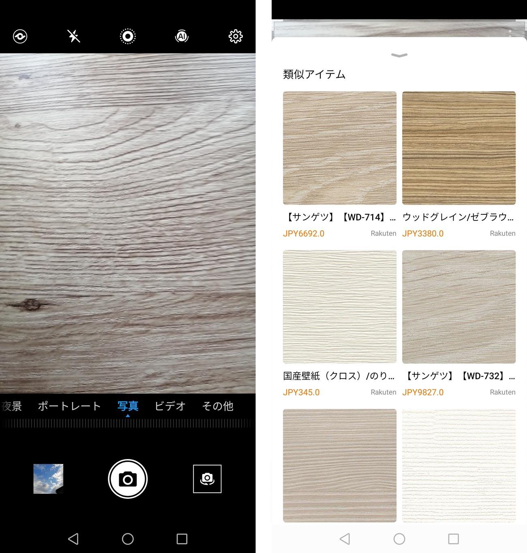 f:id:kazu-log:20190204193046j:plain